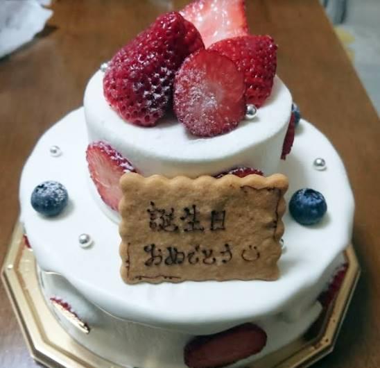 アラベスク舎「スペシャルバースデー2段ケーキ」実物