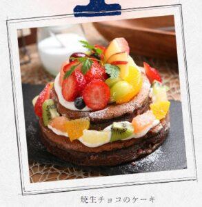 アラベスク舎「焼生チョコのケーキ」