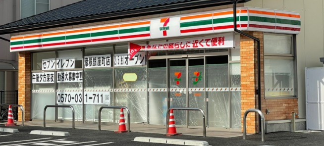 セブンイレブン彦根銀座町店2021年2月5日オープン