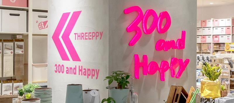 THREEPPY(スリーピー)イオン草津店オープン2021年3月5日
