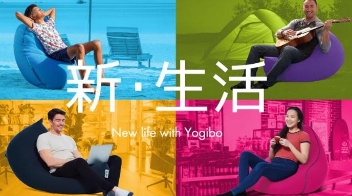 Yogibo Store草津店2021年3月19日