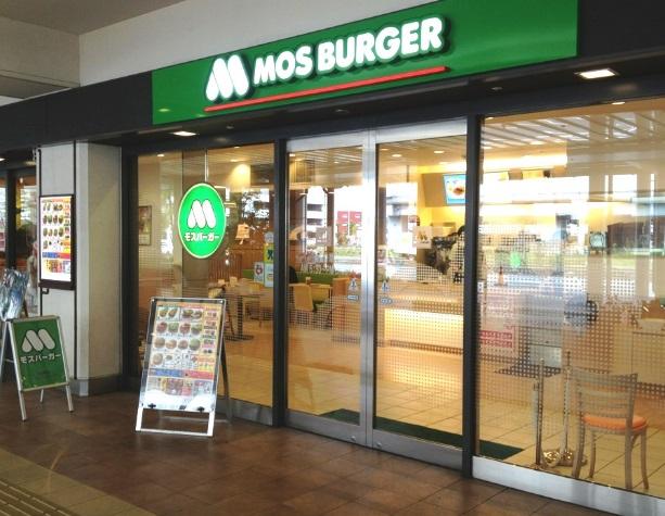 モスバーガー店舗