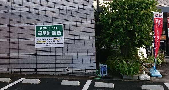 高級食パン専門店 嵜本 滋賀草津店の駐車場