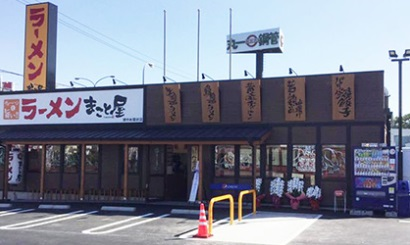 まこと屋店舗イメージ