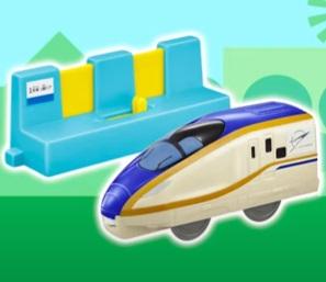 ハッピーセットプラレール第1弾「E7系新幹線かがやき&ホームドア」